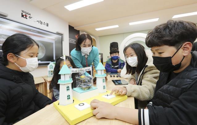 KT, 정보통신 기술로 청년 농촌 정착 지원…교육·문화 아울러
