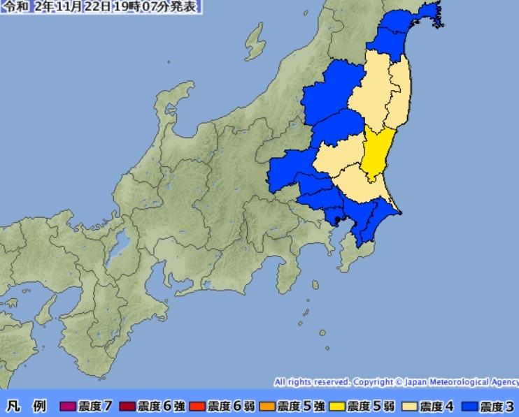 日이바라키현 앞바다 규모 5.8 지진…도카이원전 일시 정지