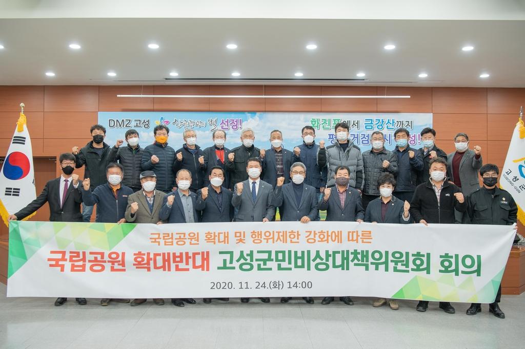 """""""설악산 국립공원 구역 확장 절대 반대""""…강원 고성 반발 확산"""