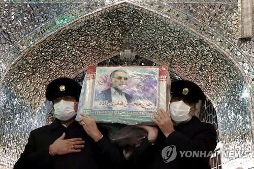 서방언론, 이란 핵과학자 암살 뒤 이란 '핵위협 점증' 전망