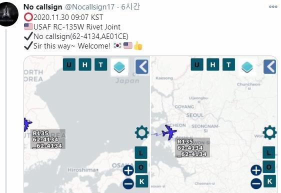 미국 정찰기 사흘 연속 남한 상공 출동…리벳 조인트 등