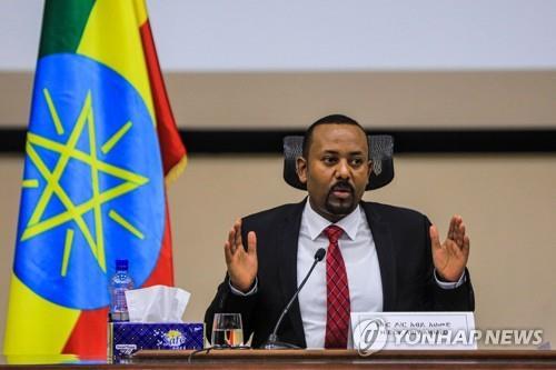 """아비 에티오피아 총리 """"티그라이 반군 지도부 쫓고 있다"""""""