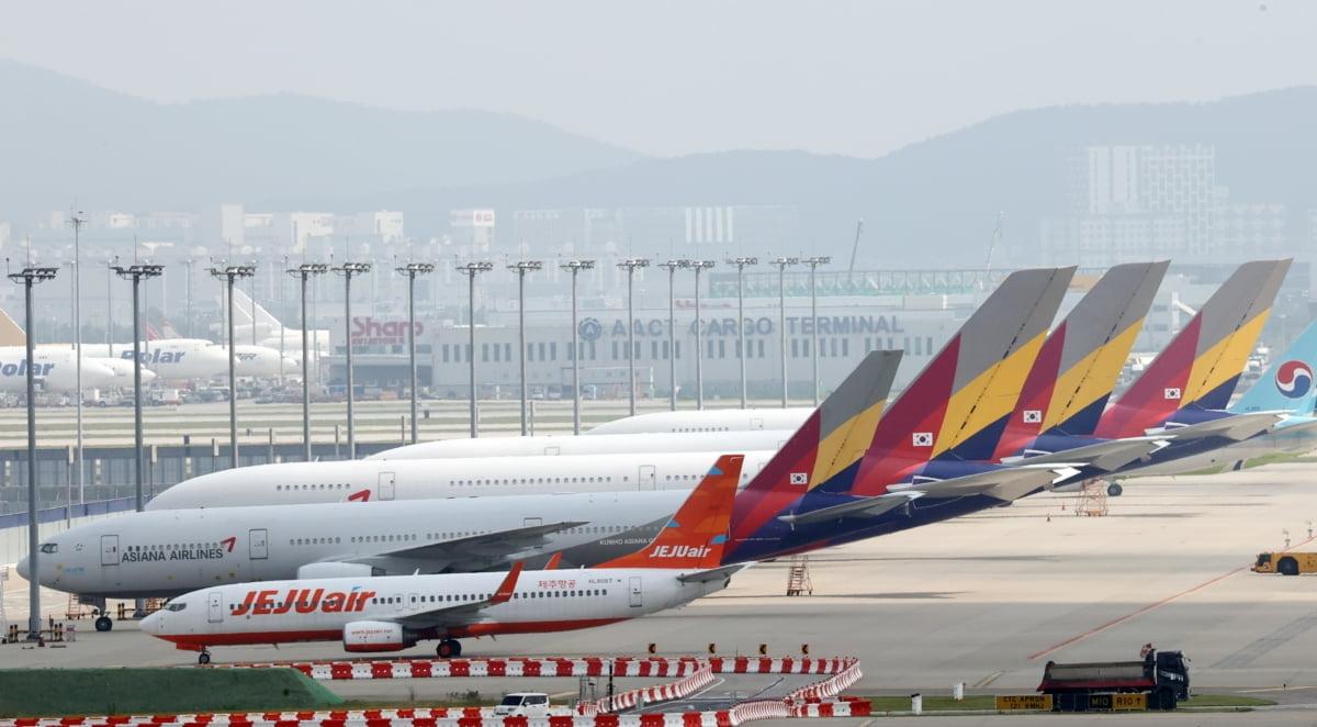 [특징주] 아시아나항공, 매각설에 급등