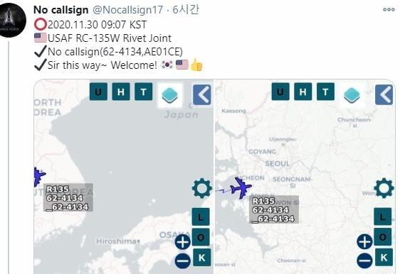 미국 정찰기 사흘째 남한 상공 출동…리벳조인트 포착