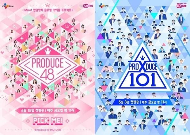 '프로듀스48', '프로듀스X101' 포스터 / 사진 = CJ ENM 제공
