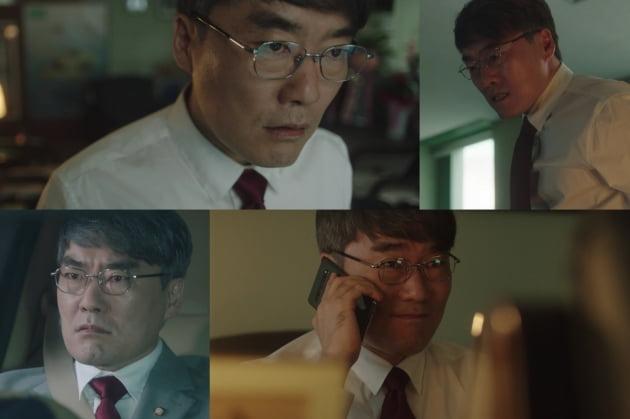 /사진=OCN 드라마틱 시네마 '써치' 방송화면