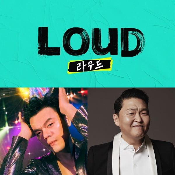 '라우드' 프로듀서 박진영(왼쪽), 싸이/ 사진=SBS, JYP엔터테인먼트, 피네이션 제공