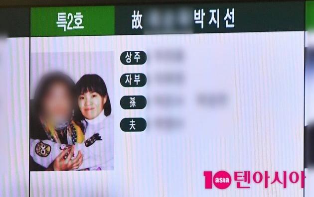 故 박지선과 그의 모친 /사진=사진공동취재단