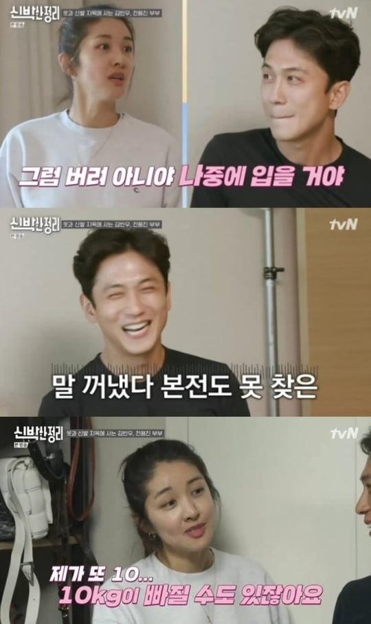"""'신박한 정리' 김빈우 남편 """"아내 결혼 후 10kg 쪄"""" /사진=tvN 방송화면 캡처"""