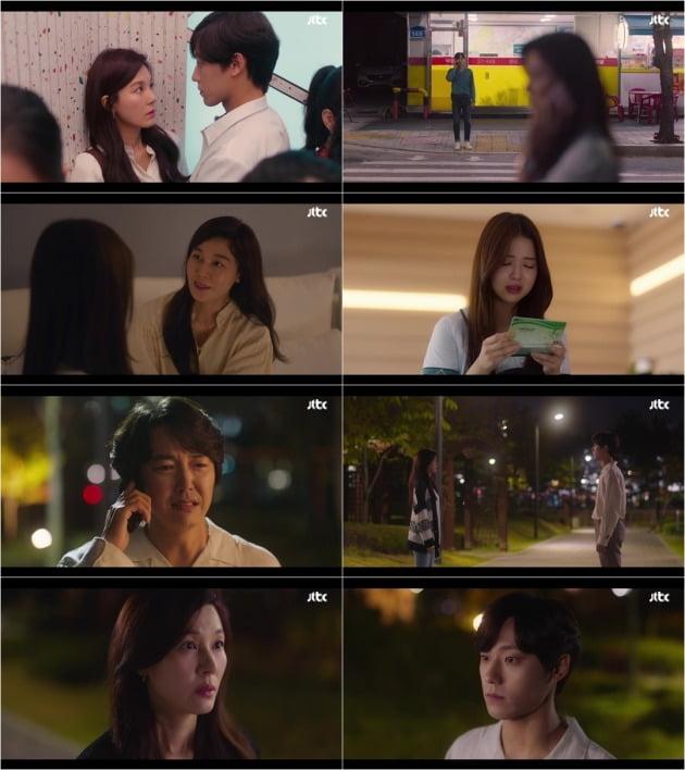 사진=JTBC '18 어게인' 방송 화면.