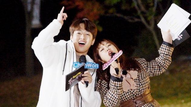 '뽕숭아학당'  이찬원, 홍현희./사진제공=TV조선