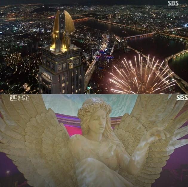 사진=SBS '펜트하우스' 방송 화면.
