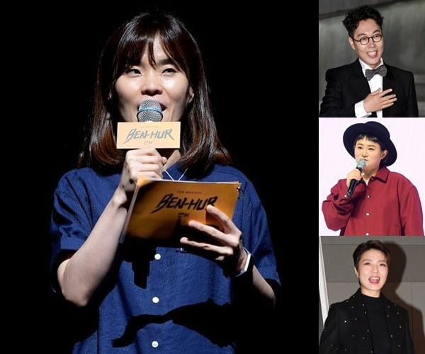 故 박지선과 그를 추모하는 동료 개그맨 김영철(위부터), 김신영, 안영미/ 사진=텐아시아DB
