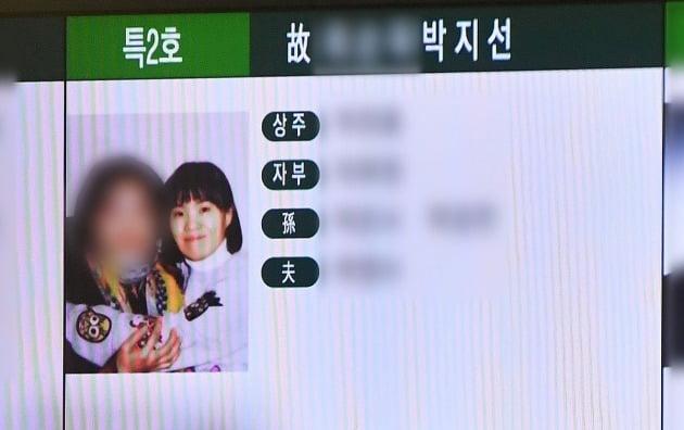 故 박지선의 빈소/ 사진=텐아시아DB