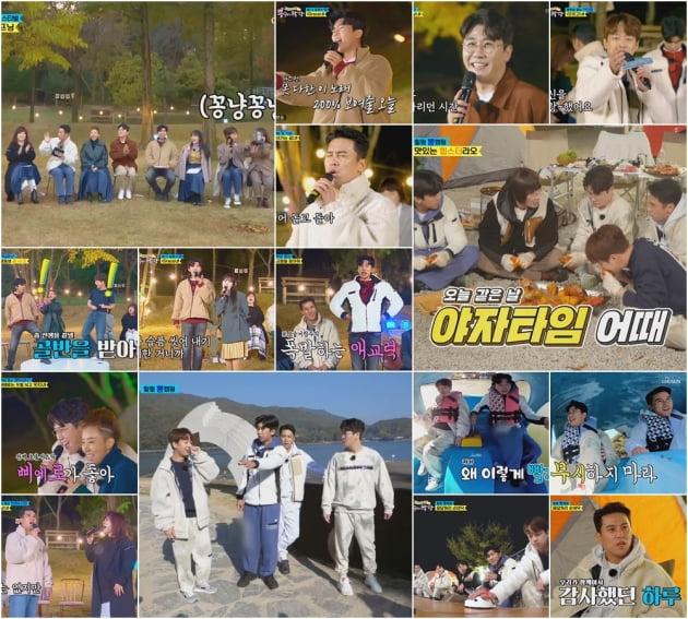 /사진=TV조선 예능 '뽕숭아학당' 방송화면