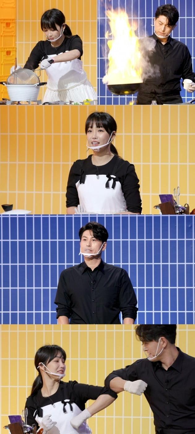 '편스토랑'에서 이유리, 류수영이 요리 대결을 펼친다. / 사진제공=KBS2