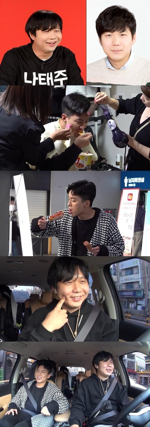'전참시'에 나태주와 매니저가 출연한다. / 사진제공=MBC