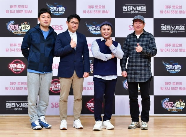 '정글의 법칙' 박용우PD(왼쪽부터), 김준수PD, 김병만, 김진호PD/ 사진=SBS 제공