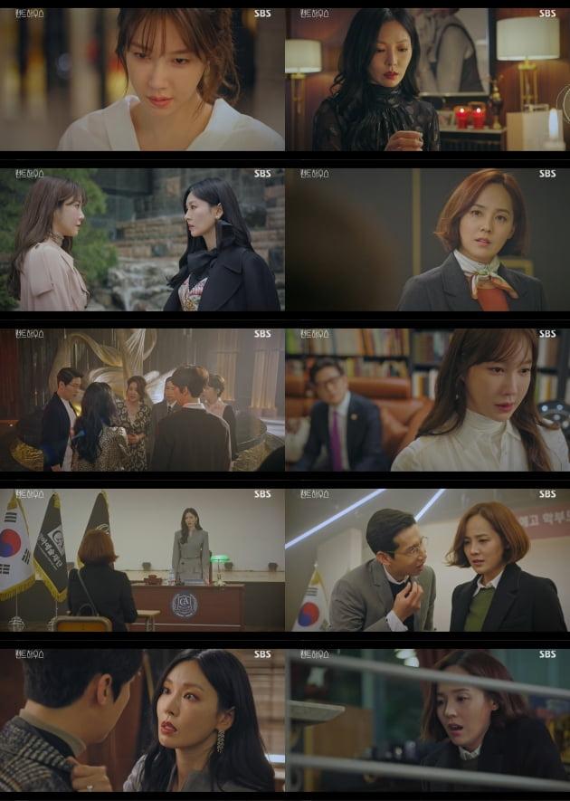 '펜트하우스' 5회/ 사진=SBS 제공
