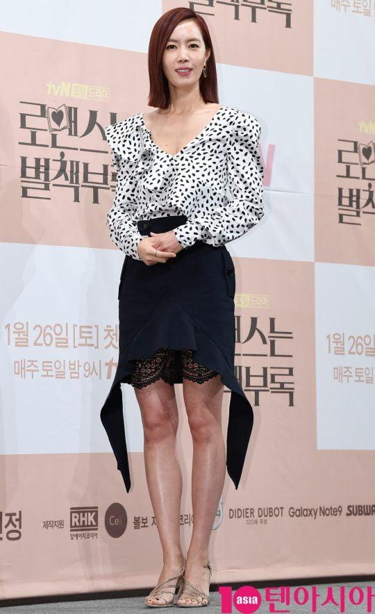 [타임머신] 정우, 김유미와 결혼 5년차…안락함 안겨주는 그녀