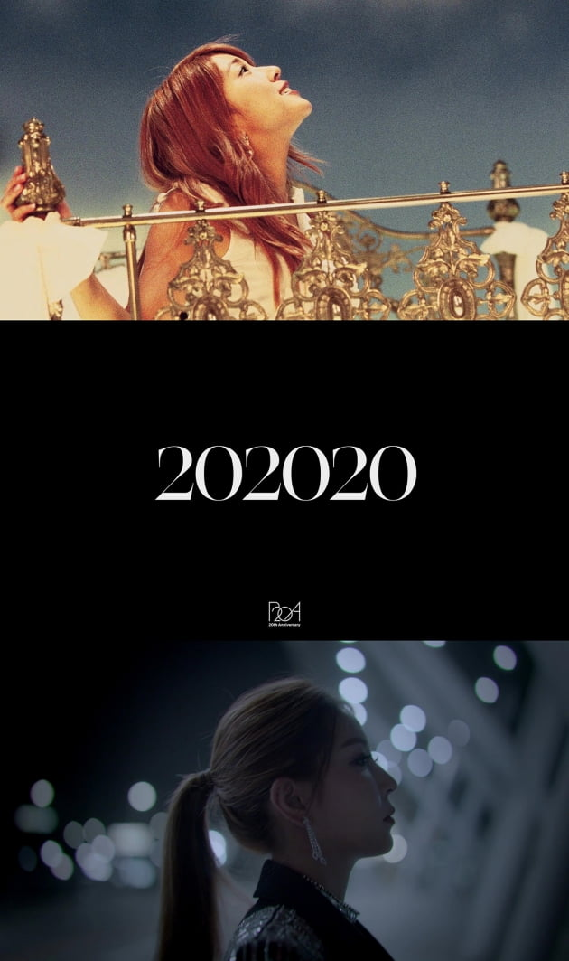 가수 보아 다큐 '2020 BoA' 이미지 / 사진 = SM엔터테인먼트 제공