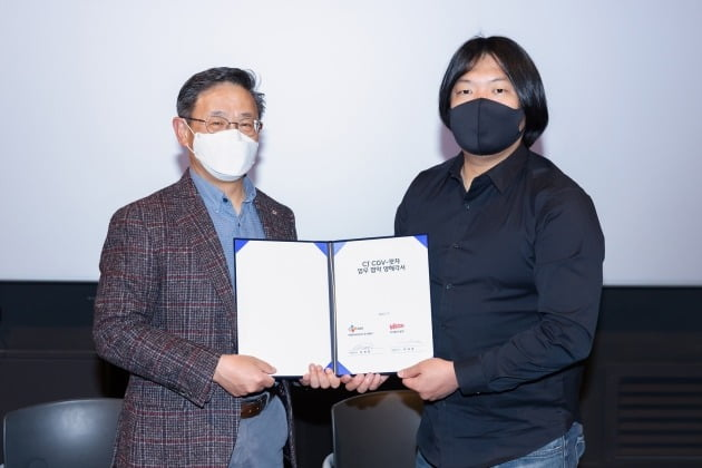 CJ CGV(최병환 대표)와 왓챠(대표 박태훈)가 업무 협약을 맺었다. / 사진제공=CGV