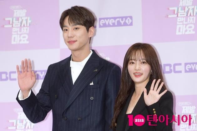 [TEN 포토] '제발 그 남자 만나지 마요' 이준영♥송하윤, '달달한 커플 탄생'