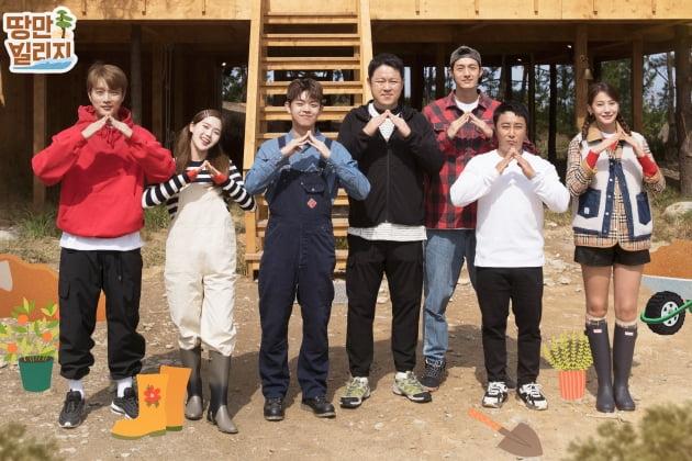 '땅만 빌리지' 포스터/ 사진=KBS2 제공