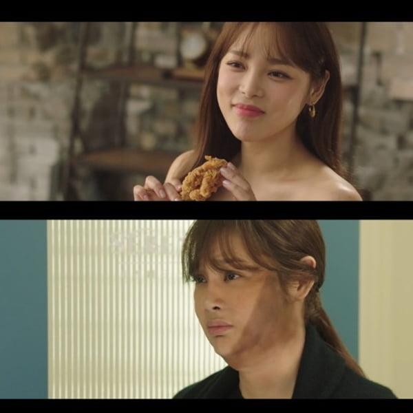 '산후조리원' 박시연/사진=tvN 월화드라마 '산후조리원' 영상 캡처