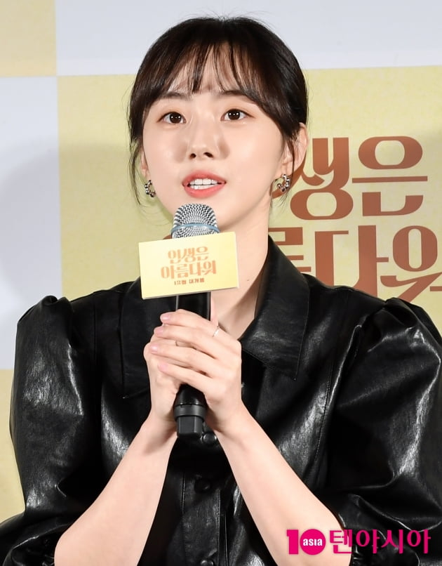 [TEN 포토] '인생은 아름다워' 박세완 '설레이는 미모'