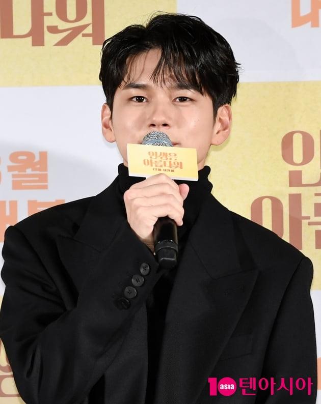 [TEN 포토] '인생은 아름다워 옹성우 '극장 밝히는 옹비드'