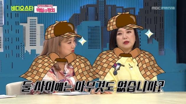 사진 = MBC에브리원 '비디오스타' 방송화면 캡처