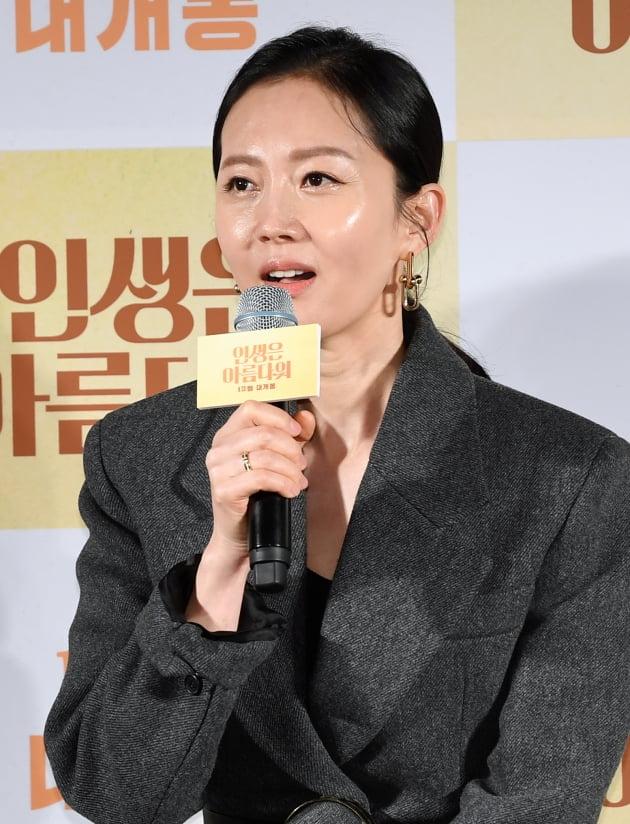 영화 '인생은 아름다워' 염정아./ 사진=조준원 기자