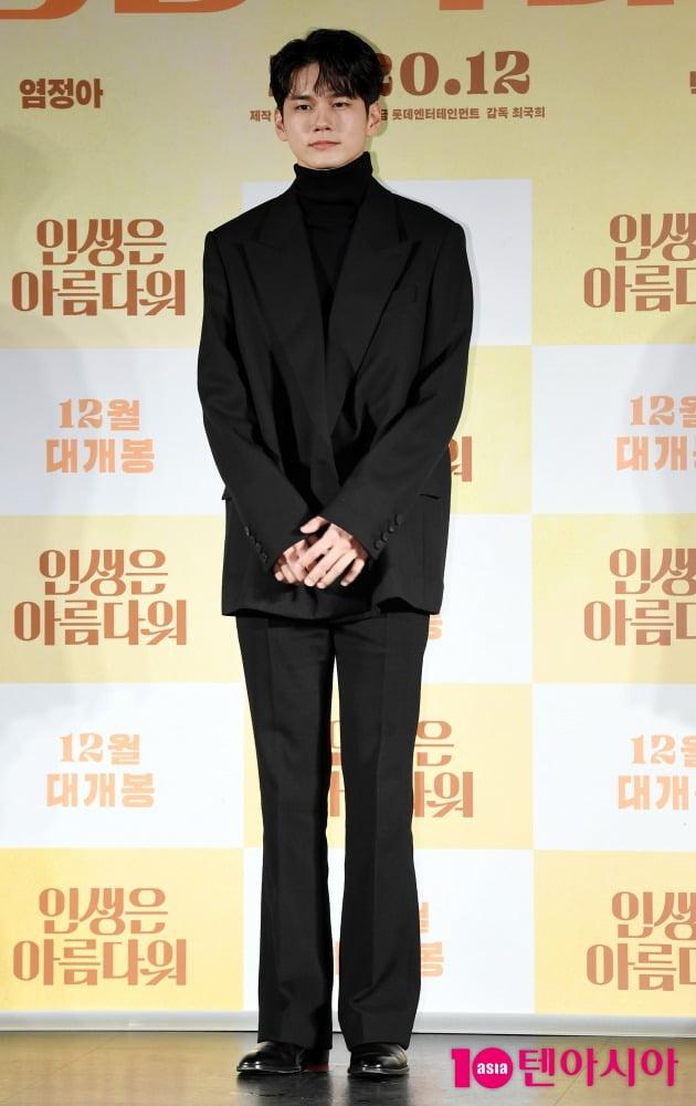 영화 '인생은 아름다워'에서 누구나 꿈꾸는 첫사랑 정우로 분한 배우 옹성우./ 사진=조준원 기자