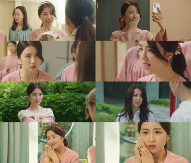 '산후조리원' 박하선./사진제공=tvN
