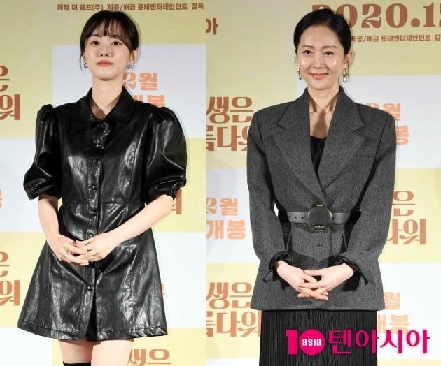 영화 '인생은 아름다워' 박세완-염정아./ 사진=조준원 기자