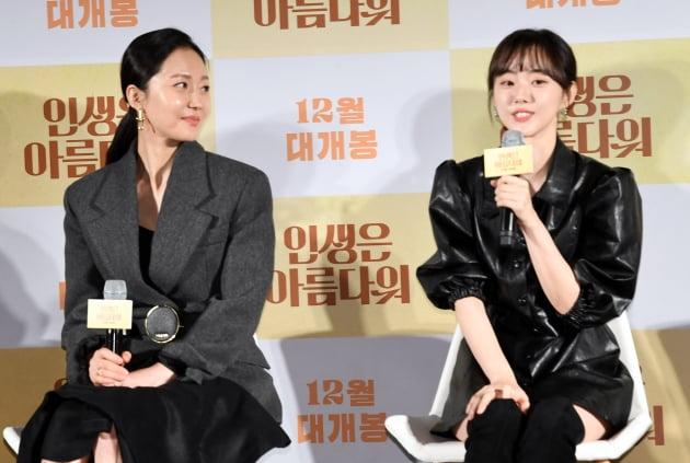 영화 '인생은 아름다워' 염정아-박세완./ 사진=텐아시아DB