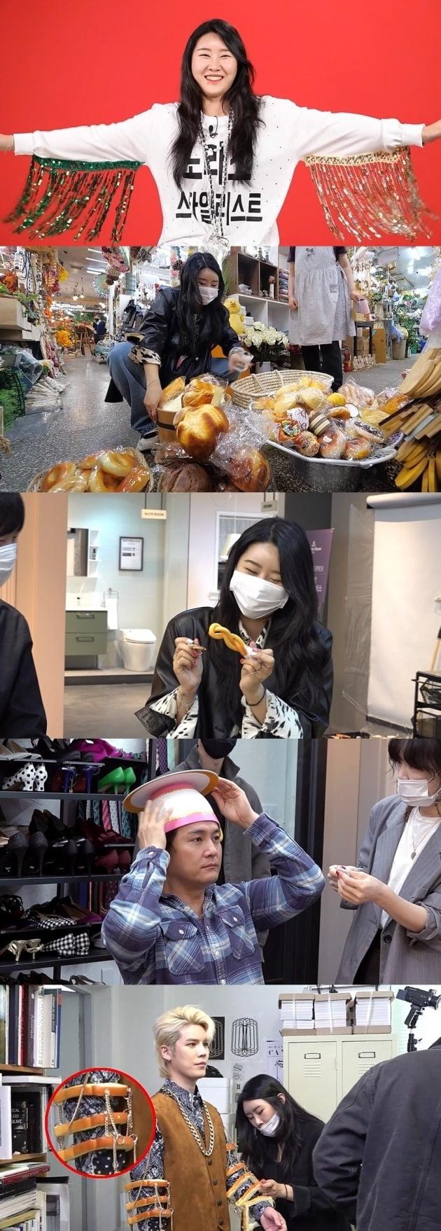 '전참시'에서 노라조 스타일리스트가 또 한 번 '금손'을 뽐낸다. / 사진제공=MBC