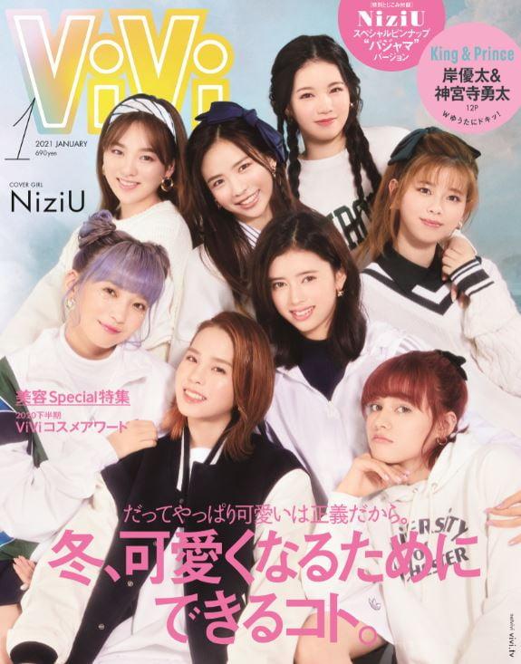 JYP 日 걸그룹 NiziU, 일본 오리콘 1억 스트리밍 돌파…열도 쓸었다