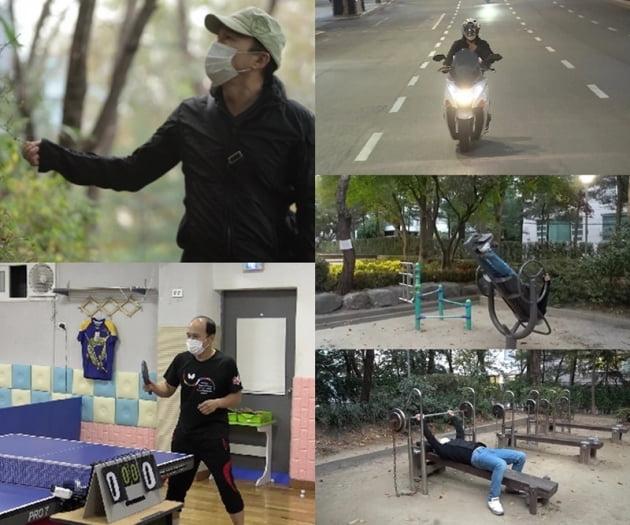 '나 혼자 산다' / 사진 = MBC 제공