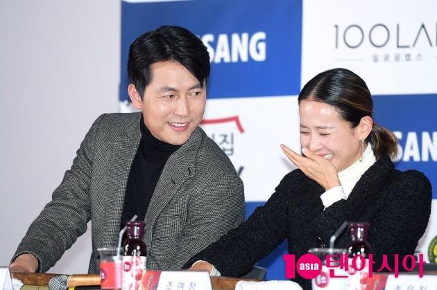 [TEN 포토] '청룡영화상' 정우성X조여정, '웃음 가득한 핸드프린팅'