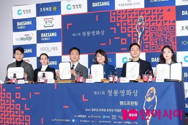 [TEN 포토] '청룡영화상' 핸드프린팅 마친 스타들