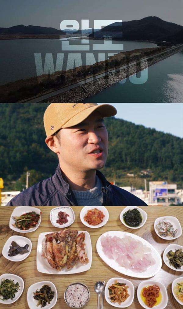 '최자로드' / 사진 = CJ ENM 제공
