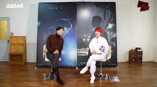'문명특급' 공유 / 사진 = SBS 제공