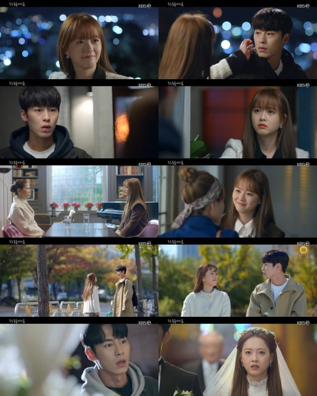 사진=KBS 2TV '도도솔솔라라솔' 12회 방송 캡처