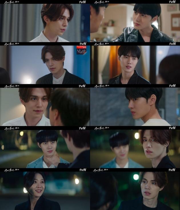 사진=tvN '구미호뎐' 방송 캡처