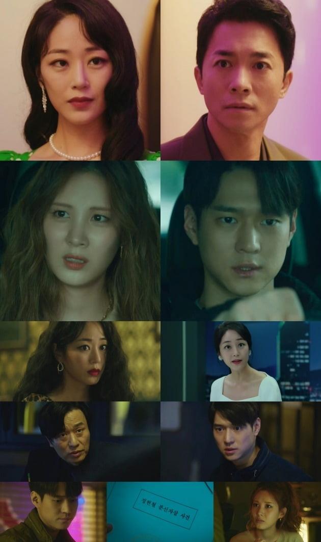 '사생활 ' 방송 화면./사진제공=JTBC