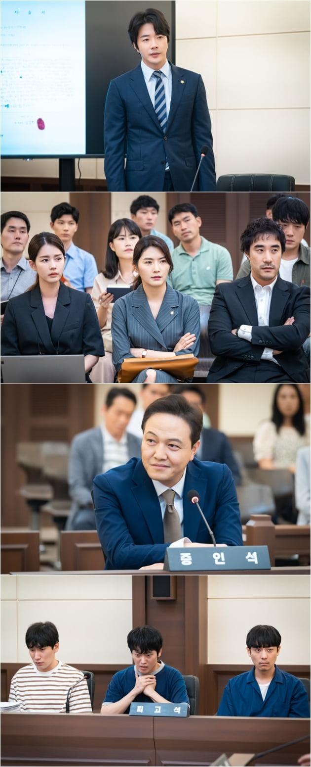 '날아라 개천용' 예고/ 사진=SBS 제공