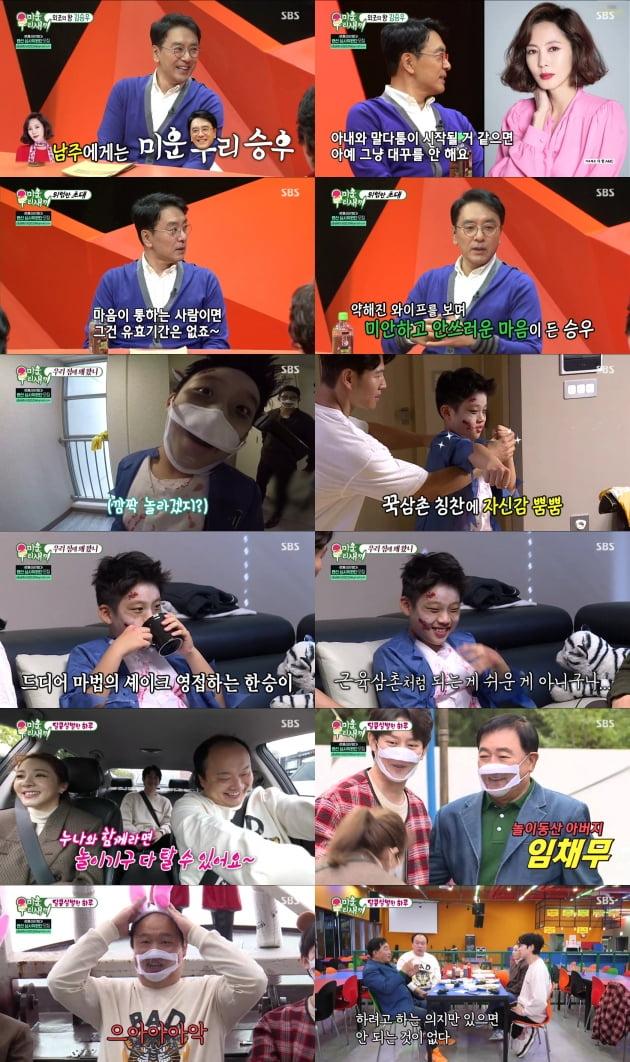 15일 방송된 '미우새'/ 사진=SBS 제공