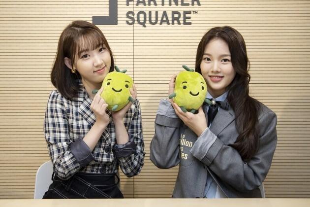 '스타책방' 목소리 재능 기부에 참여한 위클리 지윤(왼쪽)./사진=이승현 기자 lsh87@